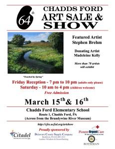 art-show-flyer