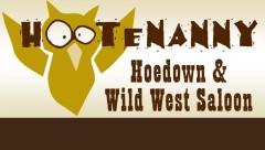 Hoot-Logo-for-Website-980x558